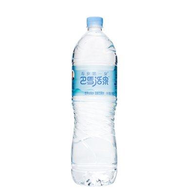 巴馬活泉 天然弱堿性飲用礦泉水療養水 1.6L*6瓶 整箱飲用水