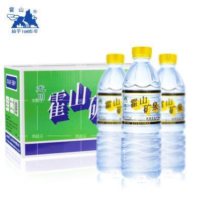 霍山 礦泉水550ml*15瓶  弱堿性水 天然飲用水 煲湯 非純凈水小瓶水整箱