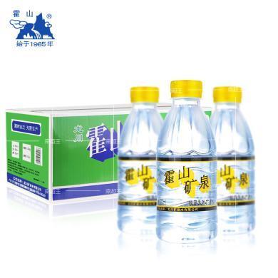 霍山 礦泉水330ml*24瓶 弱堿性水 天然飲用水 煲湯 非純凈水小瓶水整箱