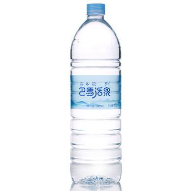 巴馬活泉 天然弱堿性礦泉水 活泉飲用水 1.6L*6瓶 整箱飲用水年貨送禮-1箱