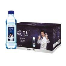 优道碱法原味苏打水碱性无糖无汽苏打水360ml*24瓶