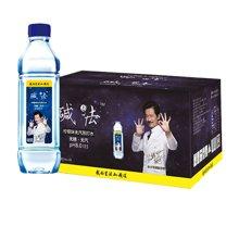 优道碱法柠檬味苏打水碱性无糖无汽苏打水360ml*24瓶