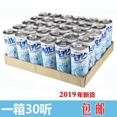 韓國進口樂天牛奶汽水可樂碳酸飲料蘇打水250ml *30聽包郵