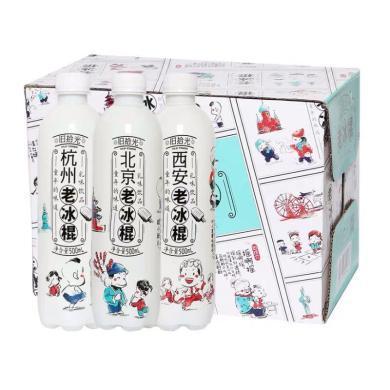 舊拾光老冰棍乳味飲品 500ml*15/箱 北京麗江網紅乳味乳酸菌飲品