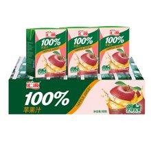 汇源100%苹果汁200ml*24盒/箱汇源果汁汇源纯果汁