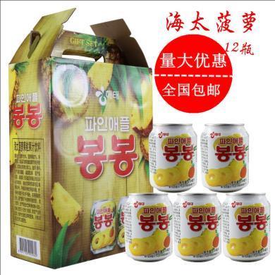韓國進口飲料 海太菠蘿汁果肉飲料238ml原汁原味整箱包 郵 批 發