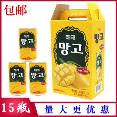 韓國進口飲料/海太/芒果汁/180mL/韓國果汁/15聽裝 整箱包郵