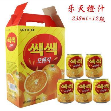整箱送礼韩国进口饮料 乐天橙汁 橙子果汁饮料 果肉果粒238mlX12罐