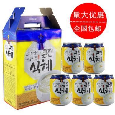 韩国进口原装饮料 韩国海太甘米汁 238ml*12罐礼盒装 包邮