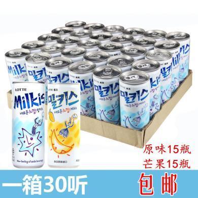 韓國進口樂天芒果味蘇打碳酸飲料250ml×30罐汽水飲品