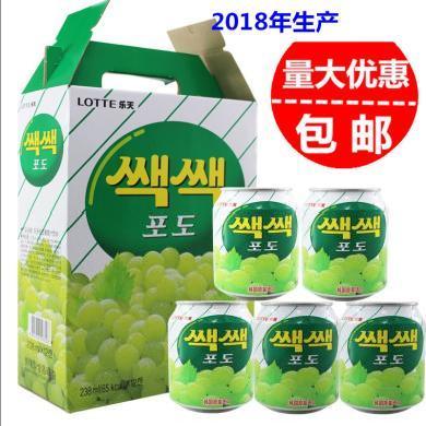 【年货礼盒】}韩国进口饮料 乐天葡萄汁果汁饮品238ml*12罐/整箱