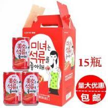韩国进口饮料乐天美女石榴汁饮料180ml*15罐果味果汁饮品包邮