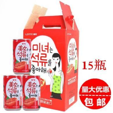 韓國進口飲料樂天美女石榴汁飲料180ml*15罐果味果汁飲品包郵