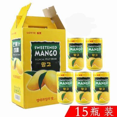 韩国进口乐天芒果汁Lotte180ml*15罐装整箱果汁饮料饮品