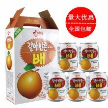 韩国进口海太梨汁果汁饮料果肉果粒238mlX12罐整箱包邮