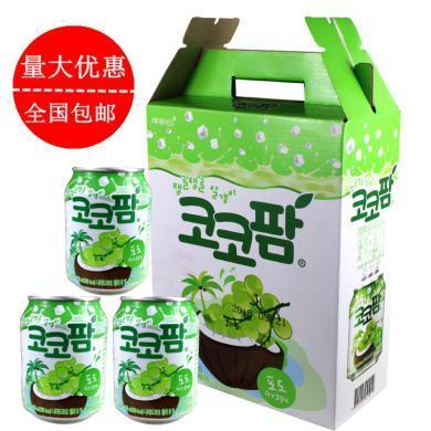 整箱过节送礼韩国进口海太可可粒饮料 椰子葡萄汁饮品238ml*12罐