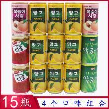 韩国乐天芒果汁水蜜桃汁石榴汁海太进口饮料4个口味组合15瓶装果汁饮料 饮品