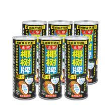椰树椰汁(植物蛋白饮料)六连罐((245ml*6))