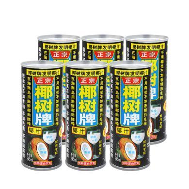 ZH¥椰樹椰汁(植物蛋白飲料)六連罐((245ml*6))