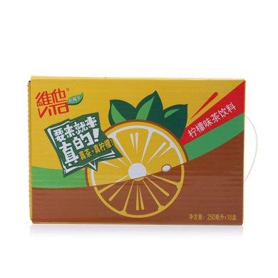 ¥維他檸檬味茶飲料(250ml*16)