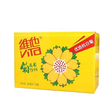 維他菊花茶飲料((250ml*16))