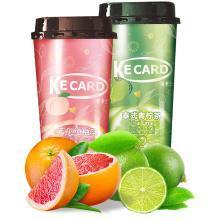 可卡士 蜜桃紅柚茶/泰式青檸茶480ml各1杯裝 水果茶柚子茶蜂蜜柚子茶