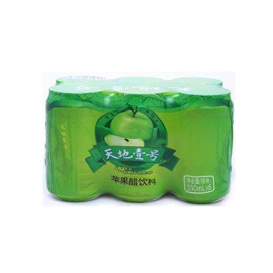 XA天地壹號蘋果醋飲料 JK1 HN1 TY1 NC2(330ml*6)