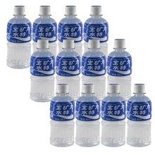 宝矿力水特饮料(350ml)