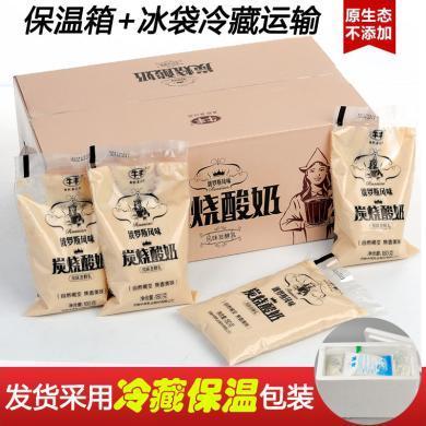 牛豐炭燒酸奶俄羅斯碳風味兒童學生早餐網紅袋裝酸牛奶整箱*12袋