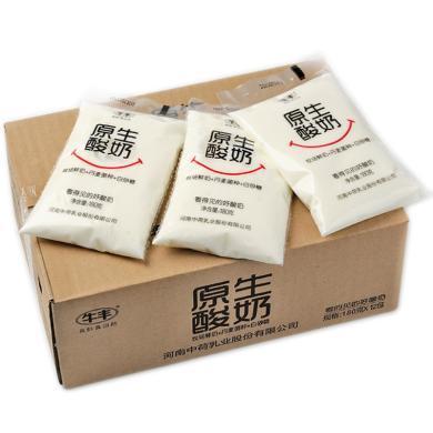 牛豐酸奶原味濃縮發酵菌益生菌早餐網紅袋裝酸奶整箱*12袋酸牛奶包郵