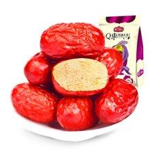 楼兰蜜语红枣Q枣400gx2袋新疆灰枣特产零食干果玉枣子可夹核桃仁