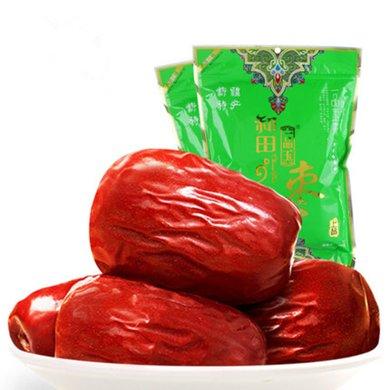 【新疆特產】一品玉 和田棗(五星)450g*2袋裝  休閑食品零食 蜜餞果干 和田大紅棗 大棗