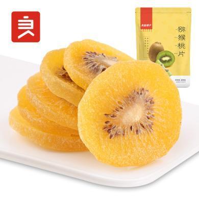 【良品鋪子】 獼猴桃片 100g