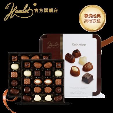 【送礼】比利时进口 Hamlet哈姆雷特 巧克力 500g经典铁盒 浪漫歌剧 情人节 生日  休闲食品 方便食品