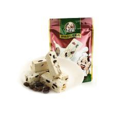 【台湾特产】毛老爹 牛轧糖 休闲零食 台湾特产 手工糖果 奶糖 年货 咖啡杏仁牛轧糖口味250g