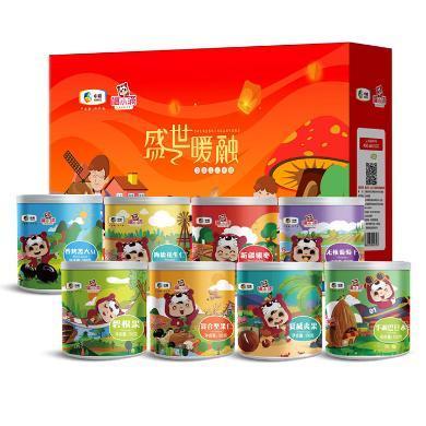 【坚果礼盒】盛世暖融 2019年中粮新品 坚果礼盒 休闲零食1.3kg