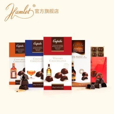 比利时进口巧克力Hamlet酒心 巧克力150g 送?#20449;?#26379;友 情人节礼物 休闲食品 方便食品  威士忌口味