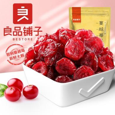 【滿199減120】良品鋪子蔓越莓干100g水果干零食小吃蜜餞小包裝
