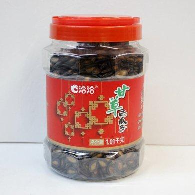 洽洽大片西瓜子甘草味(1.01kg)