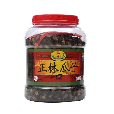 BX正林黑瓜子 HN3(1000g)