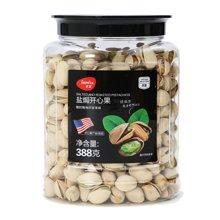 天优盐焗开心果(388g)