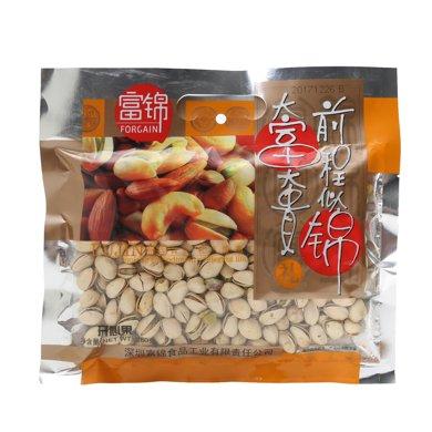 富錦開心果(袋裝)(280g)