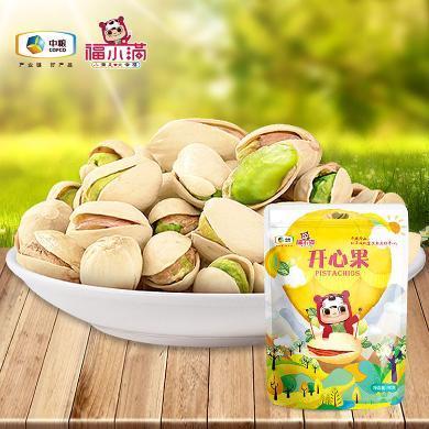 中糧福小滿袋裝堅果開心果90g