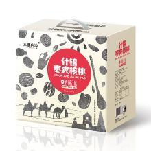 红枣夹核桃仁葡萄干抱抱大枣1000g干果新疆特产什锦和田特级2斤礼盒装
