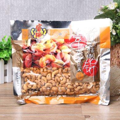 富錦鹽焗腰果(230g)