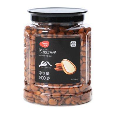 天优东北红松子(500g)