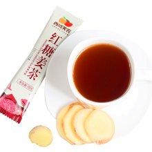 西域美农红糖姜茶