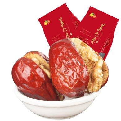 【新疆特產】西域美農 零食 蜜餞果干 新疆特產 精選棗夾核桃美仁棗300g