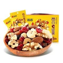 洽洽零食大礼包每日坚果混合坚果干果零食小吃组合礼盒26g*30袋