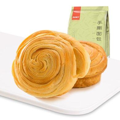 【滿199減120,滿300減180】良品鋪子手撕面包330g早餐食品糕點點心辦公室零食小吃
